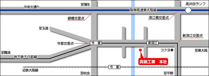 真鍋工業株式会社MAP